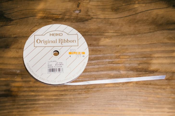 リボン1本で作る一番簡単なラベンダースティック(ラベンダーバンドルズ)の作り方