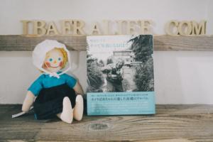 おすすめ写真集紹介:ダムに沈む故郷を撮り続けた増山たづ子『すべて写真になる日まで』